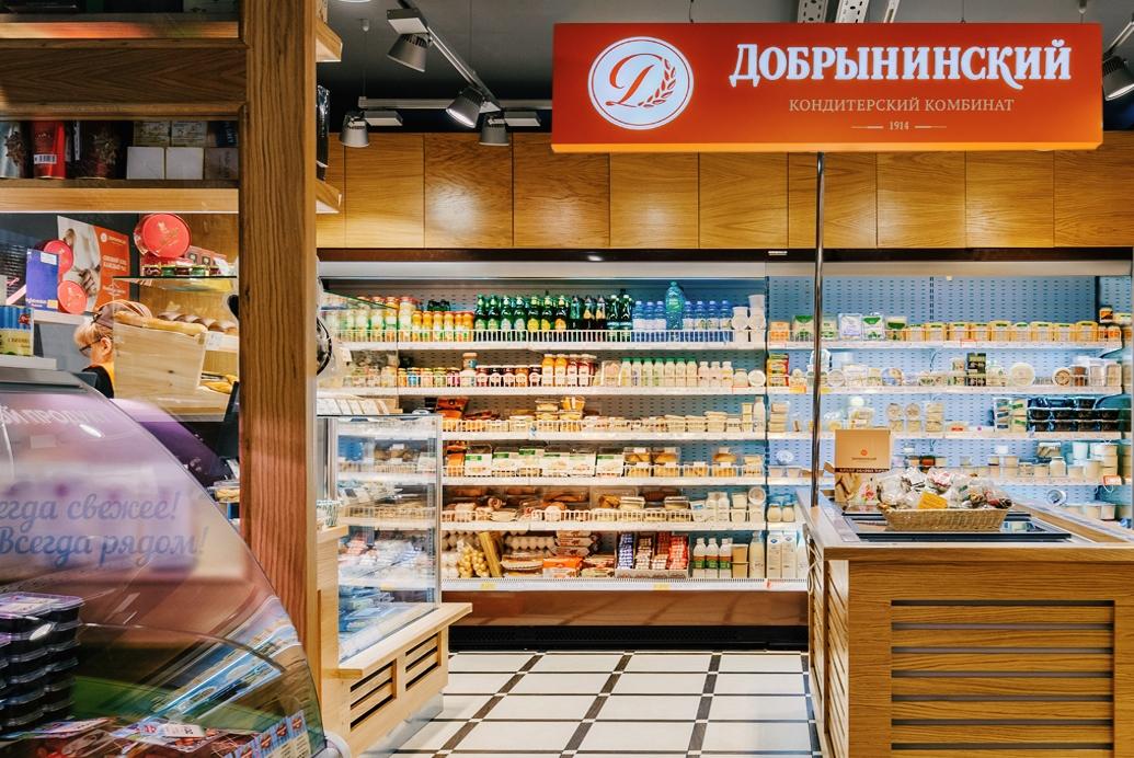 Магазин Добрынинский Адреса Москва